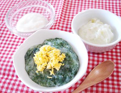 【離乳食中期】ほうれん草と卵のおかゆ/カブのポタージュ/キャベツとジャガイモのヨーグルト和え