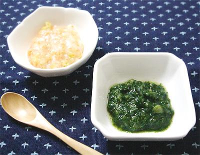 【離乳食中期】ニンジンとサツマイモのおかゆ/ナスと青菜の煮びたし