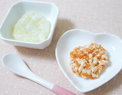 【離乳食中期】ナスの味噌風味がゆ/ニンジンの白和え