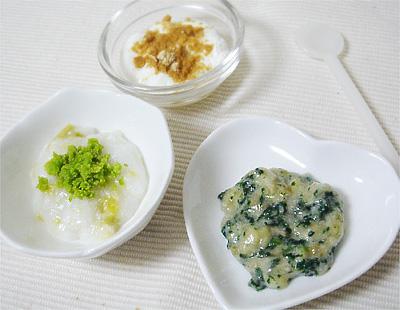 【離乳食中期】サツマイモがゆのグリーンピースのせ/ほうれん草のバナナ和え/きな粉ヨーグルト