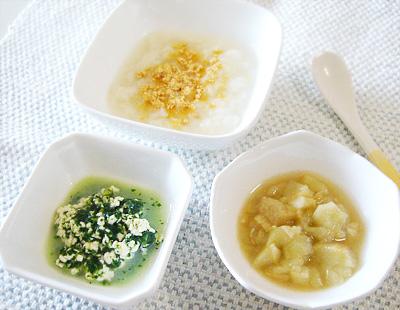【離乳食中期】きな粉のパンがゆ/お麩のピーチ煮/小松菜の白和え