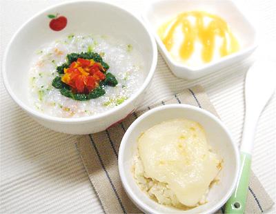 【離乳食中期】カラフル野菜のスープがゆ/鶏ささ身のポテトグラタン/アップルキャロットプリン