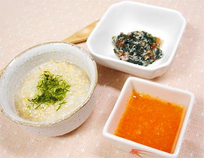 【離乳食中期】納豆がゆ/小松菜としらすのトマト和え/アップルキャロット