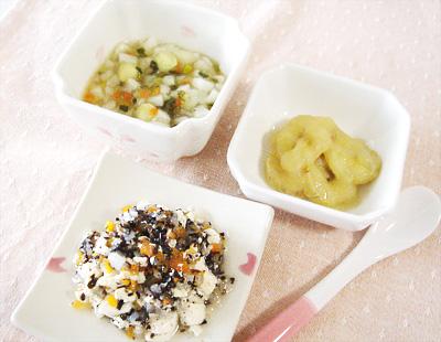 【離乳食中期】白身魚と野菜のうどん/ひじきと根菜の豆腐和え/焼きバナナのアップルソース和え