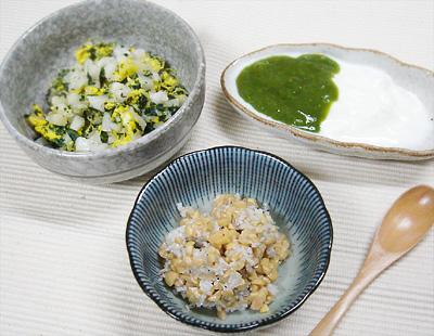 【離乳食中期】青菜と卵の味噌うどん/納豆の知らす和え/グリーンヨーグルト