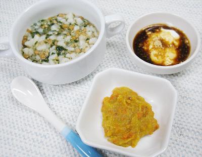 【離乳食中期】納豆うどん/ニンジンのレバー和え/プルーンきな粉ヨーグルト