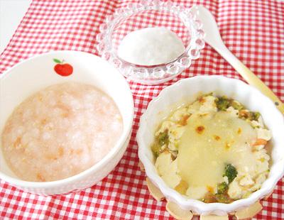 【離乳食中期】チーズ風味のトマトリゾット/里芋のミルクポタージュ/豆腐とブロッコリーのグラタン