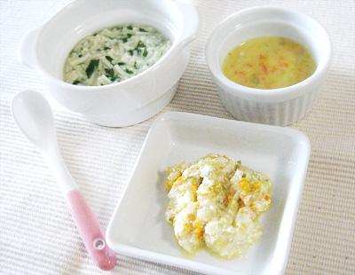 【離乳食中期】ほうれん草のクリームパスタ/カラフル野菜のチーズサラダ/野菜のコーンポタージュ