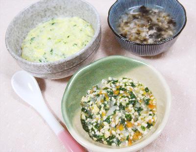 【離乳食中期】チンゲン菜と卵のおかゆ/納豆と野菜のぽってり煮/マグロとのりのスープ