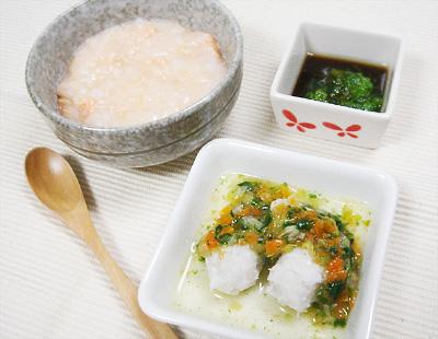 【離乳食中期】鮭のおかゆ/里芋だんごの野菜あんかけ/プルーンレタス