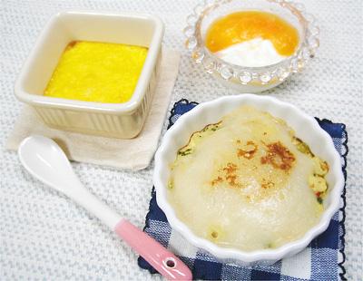 【離乳食中期】オレンジパンプディング/マカロニグラタン/アップルキャロットヨーグルト