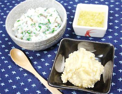 【離乳食中期】シイタケとほうれん草の豆腐がゆ/ジャガイモと納豆の煮物/キャベツのリンゴジュース煮