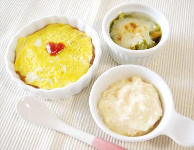 【離乳食中期】オムライス/グリーンマカロニグラタン/サツマイモとニンジンのヨーグルトサラダ