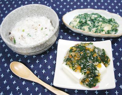 【離乳食中期】鶏雑炊/豆腐の野菜あんかけ/青菜のバナナ和え