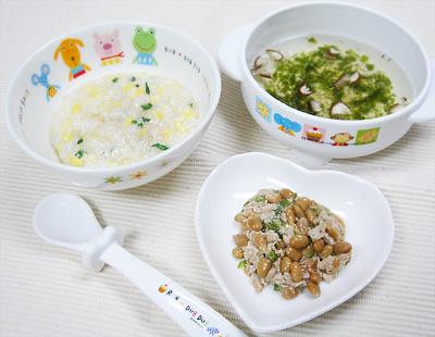 【離乳食後期】モヤシとネギのチャーハン/マグロとオクラの納豆和え/ワカメとシイタケのチキンスープ