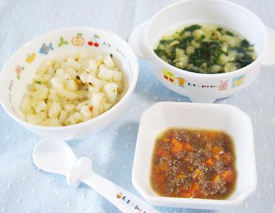 【離乳食後期】五目うどん/牛肉とニンジンのオレンジ煮/チンゲン菜とお麩のスープ