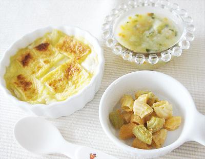 【離乳食後期】ピーチパンプディング/マカロニのきな粉和え/白身魚と野菜のポテト煮