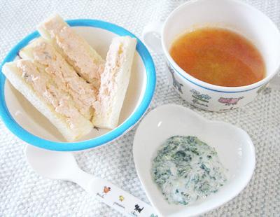 【離乳食後期】サーモンチーズトースト/グリーン野菜のヨーグルトサラダ/トマトとそら豆のスープ