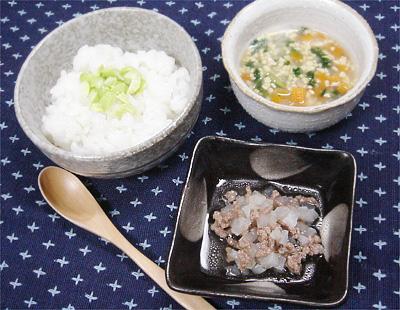 【離乳食後期】枝豆のせご飯/カブと牛肉の煮物/納豆と野菜のスープ
