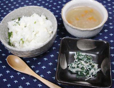 【離乳食後期】豆腐とワカメの雑炊/しらすと小松菜の炒め煮/根菜スープ