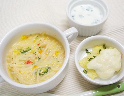 【離乳食後期】鮭と野菜のコーンクリームパスタ/アスパラグラタン/小松菜のミルクスープ