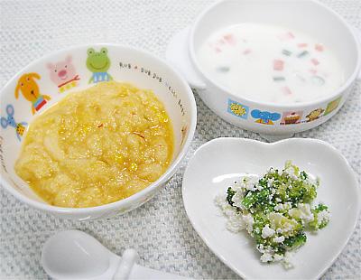【離乳食後期】イタリアンパンがゆ/ブリと野菜のミルクスープ/ブロッコリーのチーズサラダ