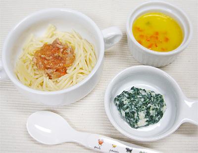 【離乳食後期】ミートソーススパゲッティ/ほうれん草のクリーム煮/緑黄色野菜のポタージュスープ