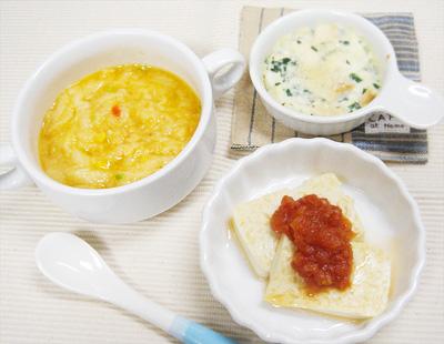 【離乳食後期】イタリアンパンがゆ/お麩グラタン/豆腐ステーキのトマトソースがけ