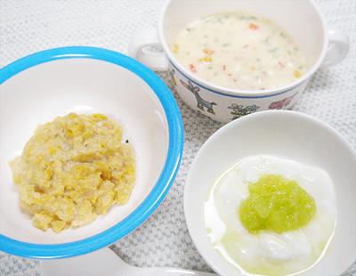 【離乳食後期】バナナコーンフレークがゆ/カラフル野菜のクリームシチュー/メロンヨーグルト
