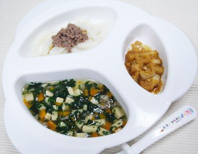 【離乳食後期】牛肉うどん/野菜と高野豆腐のうま煮/お麩のプルーンきな粉