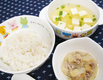 【離乳食後期】白ゴマがゆ/豚ひき肉とお麩の煮物/長芋と豆腐のとろみスープ