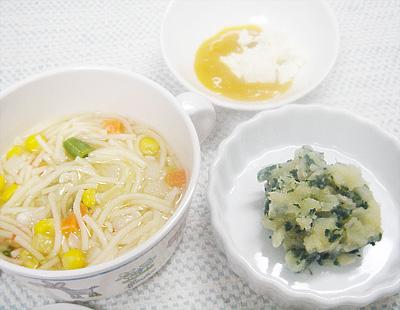 【離乳食後期】鶏肉とキャベツのスープパスタ/青菜ポテト/カッテージチーズのフルーツ添え