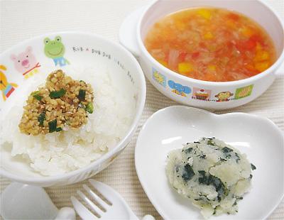 【離乳食後期】納豆の香味和えご飯/青菜ポテト/いろいろ野菜のトマトスープ