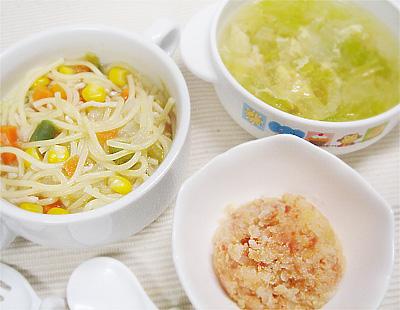 【離乳食後期】鶏肉とキャベツのスープパスタ/トマトポテトマッシュ/レタスとチキンの卵スープ