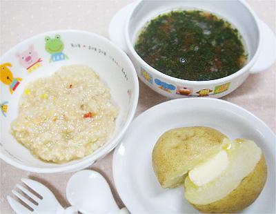 【離乳食後期】オートミールの鮭クリームリゾット/ジャガバター/モロヘイヤとトマトのスープ