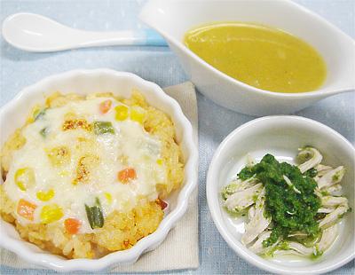 【離乳食後期】野菜のトマトドリア/鶏ささみのキュウリソース/キャベツのレバースープ