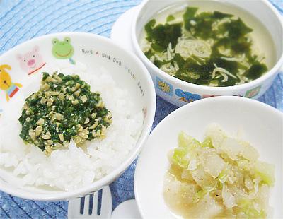 【離乳食後期】モロヘイヤのネバネバ丼/キャベツと大根のゴマ味噌和え/シラスとワカメのすまし汁