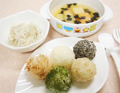 【離乳食完了期】ボールおにぎり/しらすのおろし煮/お麩とのりの味噌汁