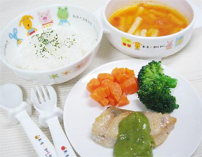 【離乳食完了期】バターライス/鮭のムニエルのグリーンソース/ボイル野菜/マカロニとチーズのトマトスープ