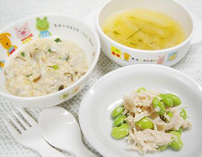 【離乳食完了期】キノコとオートミールの和風リゾット/ささ身と枝豆のマヨネーズサラダ/大根とキュウリの味噌汁