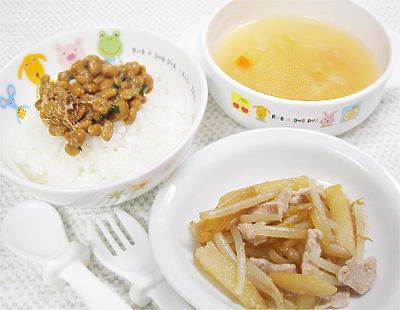 【離乳食完了期】納豆ご飯/豚肉とポテトのモヤシ炒め/カラフル野菜のコロコロスープ