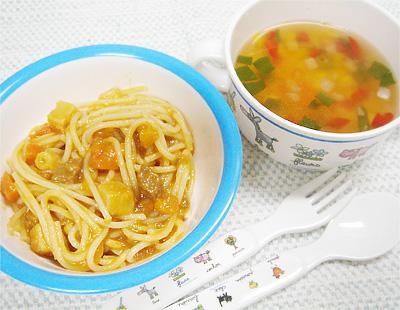 【離乳食完了期】ビーフシチューパスタ/カラフル野菜の具沢山スープ