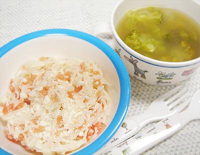 【離乳食完了期】豆腐サラダそうめん/キャベツとブロッコリーの味噌汁