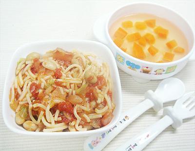 【離乳食完了期】大豆とキャベツのトマトスパゲッティ/ニンジンと玉ねぎのスープ