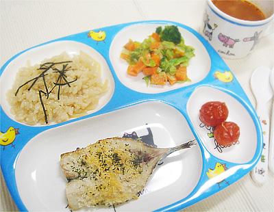 【離乳食完了期】タケノコご飯/いわしのオーブン焼き/野菜のバター炒め/プチトマトのオーブン焼き/大豆のトマトスープ