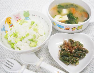 【離乳食完了期】枝豆ご飯/インゲンのおかかじょうゆ和え/根菜とほうれん草の味噌汁