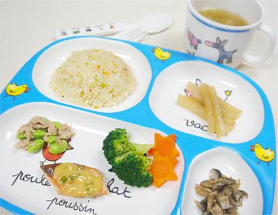 【離乳食完了期】ベビーチャーハン/鮭のネギマヨ焼き/ボイル野菜/枝豆とツナのサラダ/キノコのバターしょうゆ炒め/大根のキンピラ/レタスと卵のスープ