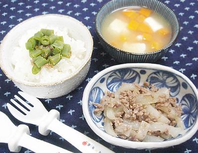 【離乳食完了期】インゲンのおかか和えのせご飯/大根の牛そぼろ炒め/ニンジンと豆腐の味噌汁