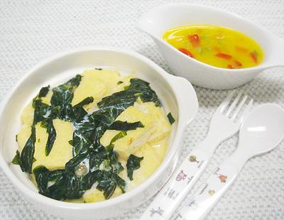 【離乳食完了期】小松菜のリンゴパンプディング/パプリカのカボチャポタージュスープ