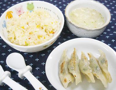 【離乳食完了期】ベビーチャーハン/ミニミニ餃子/ヒラメの和風おろし汁